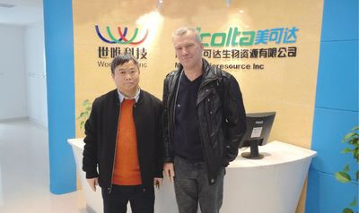 Changsha World-Way Biotech Inc